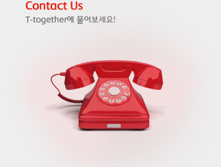 Contact Us - T-together에 물어보세요!